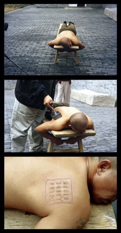 Yang Zhichao 杨志超, 'Iron', 2000
