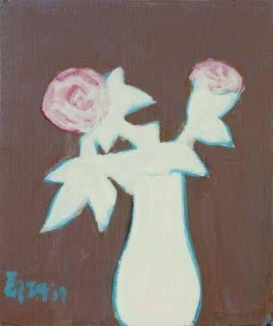 Zheng Zaidong, '窥花 Flower Series No.7', 2017