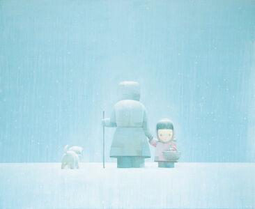 Liu Ye 刘野, 'The Long Way Home', 2005