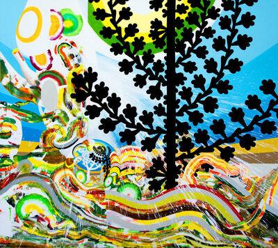 Markus Rissanen, 'Mirror ball in Landscape', 2017