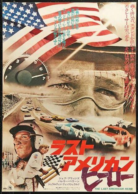 Anon, 'LAST AMERICAN HERO Japanese 1973 race car driver Jeff Bridges holds trophy', 1973