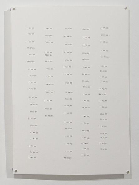 Ayesha Jatoi, 'Untitled 1', 2016