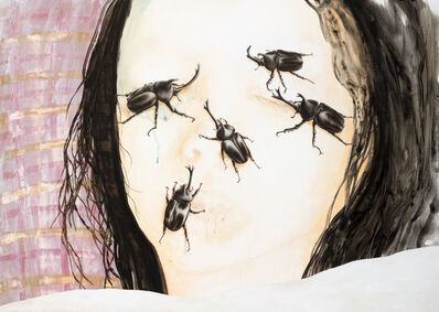 Lin Yi-Pei, 'The one is dreaming', 2015