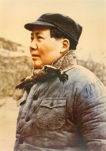 Cheng Mo, 'Chairman Mao in Yan'an', 1945