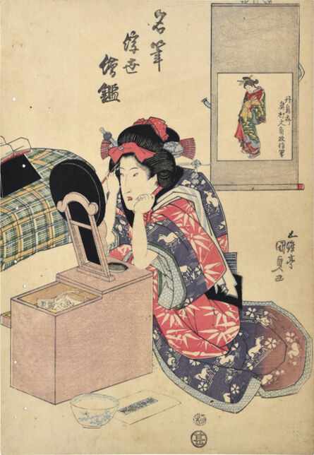 Utagawa Toyokuni III (Utagawa Kunisada), 'Mirror of Famous Ukiyo-e Artists: Picture by Okamura Masanobu', 1825