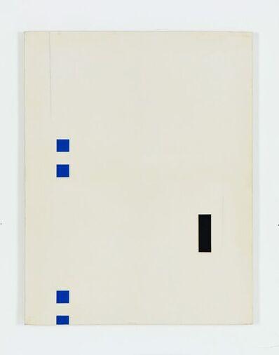 Kim Yong-Ik, 'Closer, come closer..., ', 1997