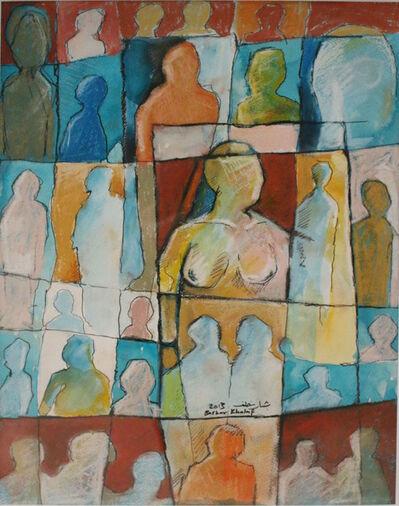 Bashar Khalaf, 'Untitled', 2013