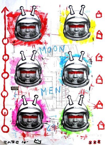 Gary John, 'Moon Equipment', 2014