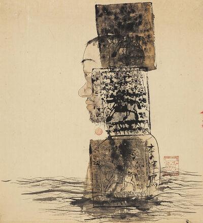 Li Jin 李津, 'Lhasa River 拉萨河', 1993