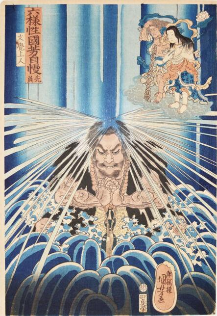 Utagawa Kuniyoshi, 'Mongaku Shonin Under the Waterfall', 1860