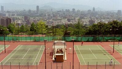 Kirk Palmer, 'Hiroshima (film still)', 2007