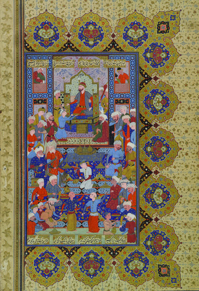 'Luhrasp Enthroned, folio 222b from the Peck Shahnama', 1589-1590