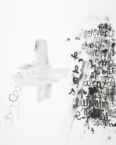 Anne-Lise Coste, '+', 2012