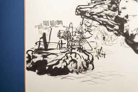 "Pan Gongkai, 'Ink Painting, Installation, Architecture and Theory view, ""Pan Gongkai: Dispersion and Generation"" at Zhejiang Art Museum'"