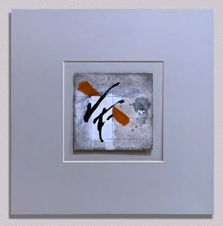 Ken Hogrefe, 'Calligraph', 2020