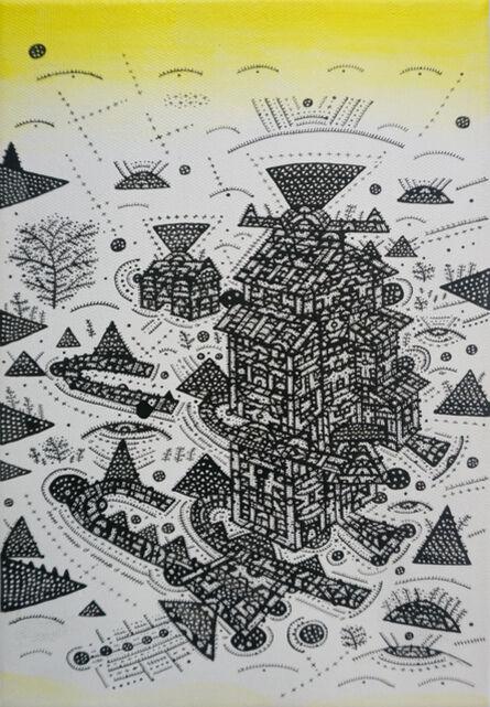 Shu-Kai Lin, 'Balcony City Civilization Quote Serie III', 2018