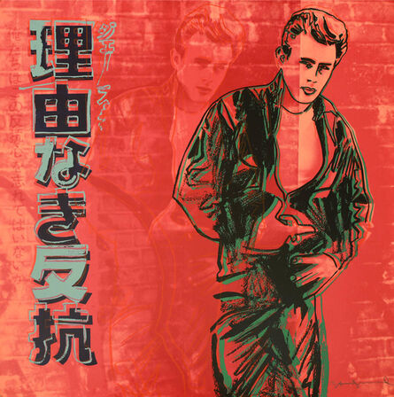 Andy Warhol, 'Rebel Without a Cause (James Dean), from Ads (F. & S. II.335) ', 1985