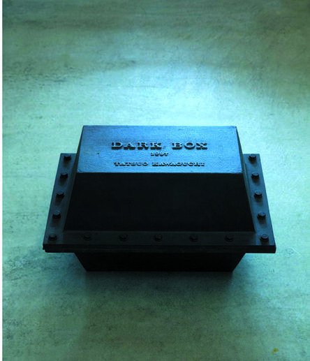 Tatsuo Kawaguchi, 'Dark Box', 1997