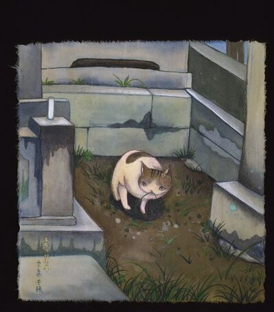 Chiho Aoshima, 'Grass-Eating Cat', 2009