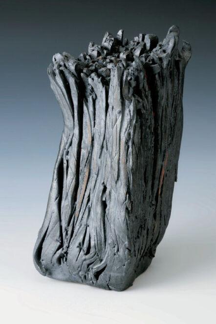 Zsuzsa G. Heller, 'Inner Energies II.', 2007-2008
