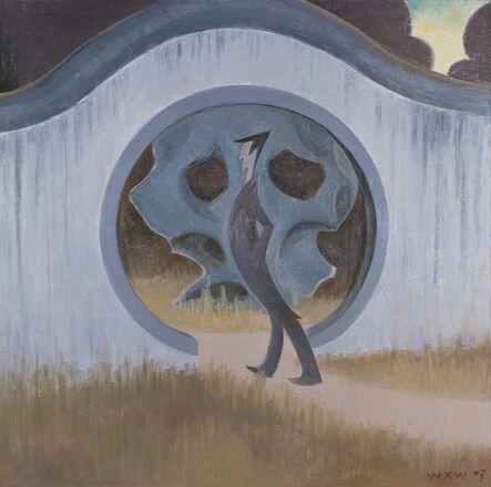 Wang Xingwei, 'untitled (moondoor)', 2007