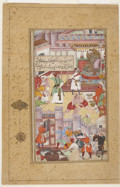 'Feast at Sultan Jalāu'd-dīn's House at Karrah from the Baburnama (Book of Babur)', ca. 1598