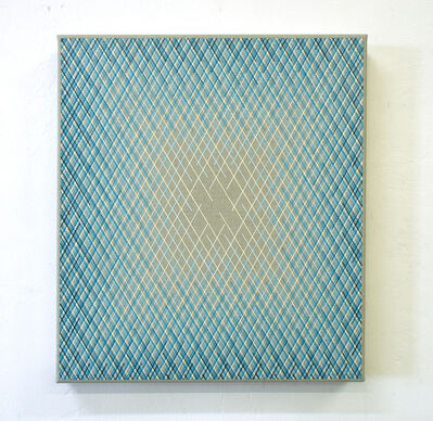 Daniel Mullen, 'Reception ', 2018