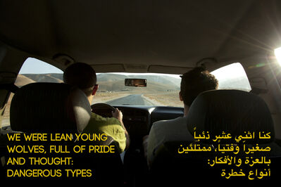 Basel Abbas and Ruanne Abou-Rahme, 'The Incidental Insurgents: The Part about The Bandits (production still)', 2013