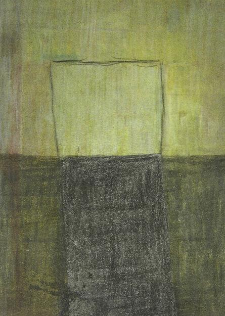 Leopold Strobl, 'Untitled', 2014