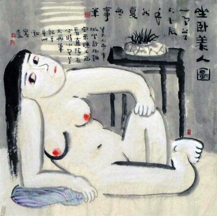 Ling Yang Chang, 'Reclining Beauty - 坐卧美人', 2012