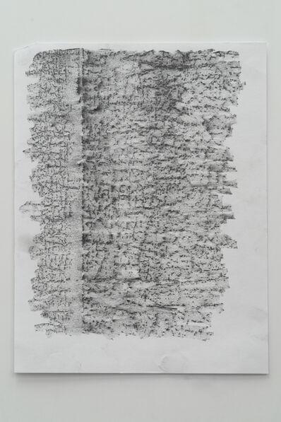Carlos Bunga, 'Skin. Cardboard Hospital #5', 2020
