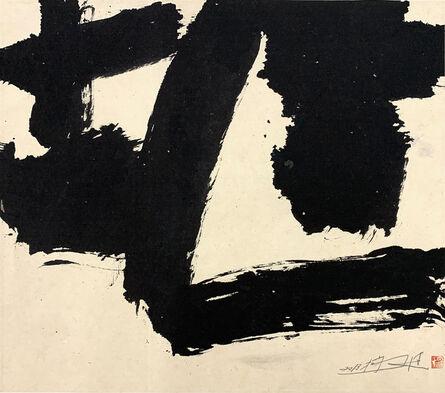 Yang Xiaojian, 'The Road', 2013