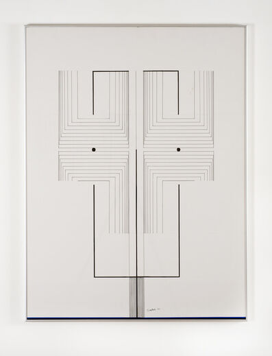Ibrahim El-Salahi, 'The Tree', 2001