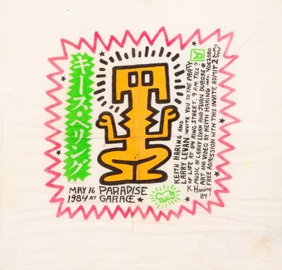 Keith Haring, 'Paradise Garage Birthday Invitation', 1984