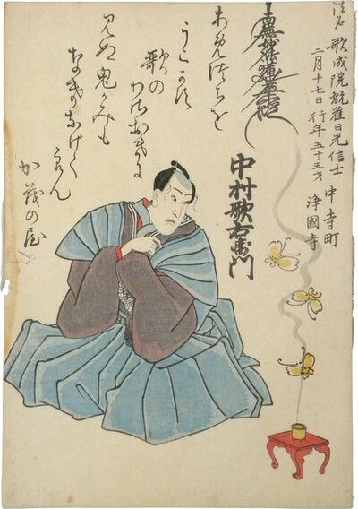 Utagawa Toyokuni III (Utagawa Kunisada), 'Nakamura Utaemon IV Memorial Portrait', ca. 1852