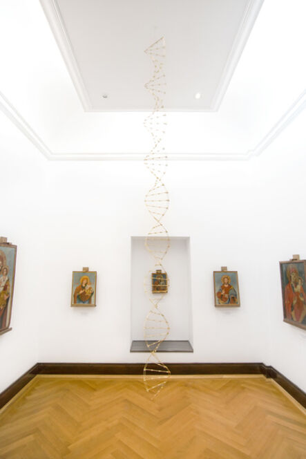 Mircea Cantor, 'Epic Fountain', 2012