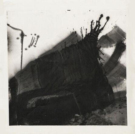 Lan Zhenghui, 'Untitled 1', 2017