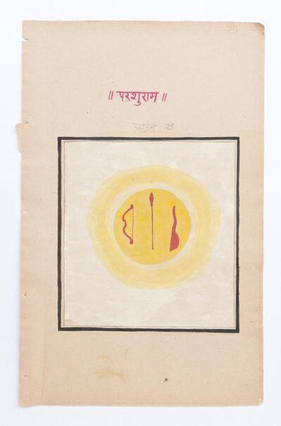 Badrinath Pandit, 'Untitled ', ca. 1960