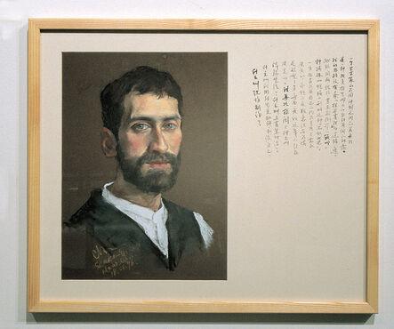 Chen Zhen, 'My Diary in a Shaker Village (Detail)', 1996-1997