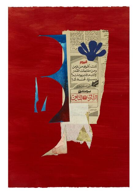 Dorothy Hood, 'Untitled (161)', 1982-1997
