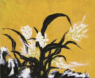 Cheng Chung-chuan, 'Aroma', 2002