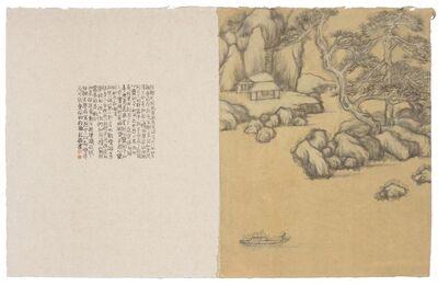 Peng Wei 彭薇, 'Migrations of Memory No.8 平沙落雁 — 八', 2017