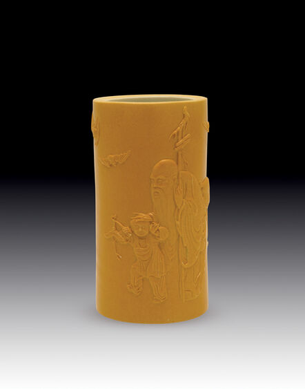 Anonymous, 'Yellow glazed brush holder with immortal design', 1821-1850
