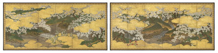 Unknown Artist, 'Yoshinoyama (T-3694)', Momoyama period (1568-1615)