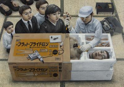 Tetsuya Ishida, 'Recalled', 1998