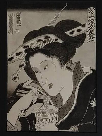 Horihiro Mitomo, 'カップラーメン食べる女', 2019