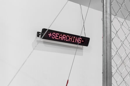±MaisMenos±, 'Searching', 2015