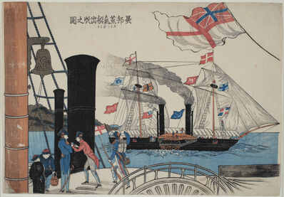 Unknown Nagasaki Artist, 'The Departure of Foreign Steamships'