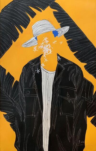 Moustapha Baïdi Oumarou, 'Portrait X', 2020