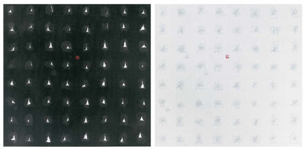 Fung Mingchip 馮明秋, 'Heart Sutra 心经', 2001